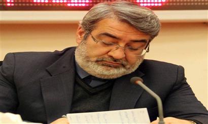 دستور شروع انتخابات شوراهاي اسلامي شهر و روستا را صادر كرد