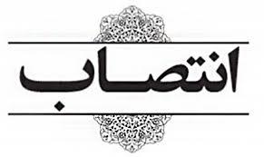 معاون برنامه ريزي و امور عمراني فرمانداري شهرستان قاينات منصوب شد