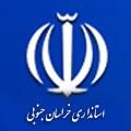 محمد صادق معتمدیان استاندار خراسان جنوبی